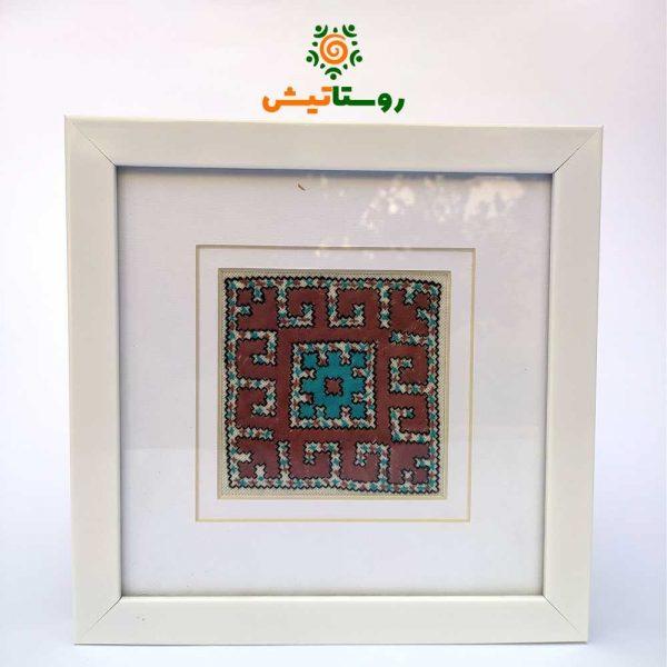 تابلو سوزندوزی ایرانشهر