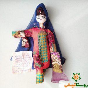 عروسک تاجمیر بزرگ