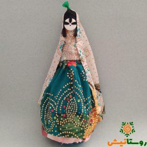 عروسک سیاه چشمون 01