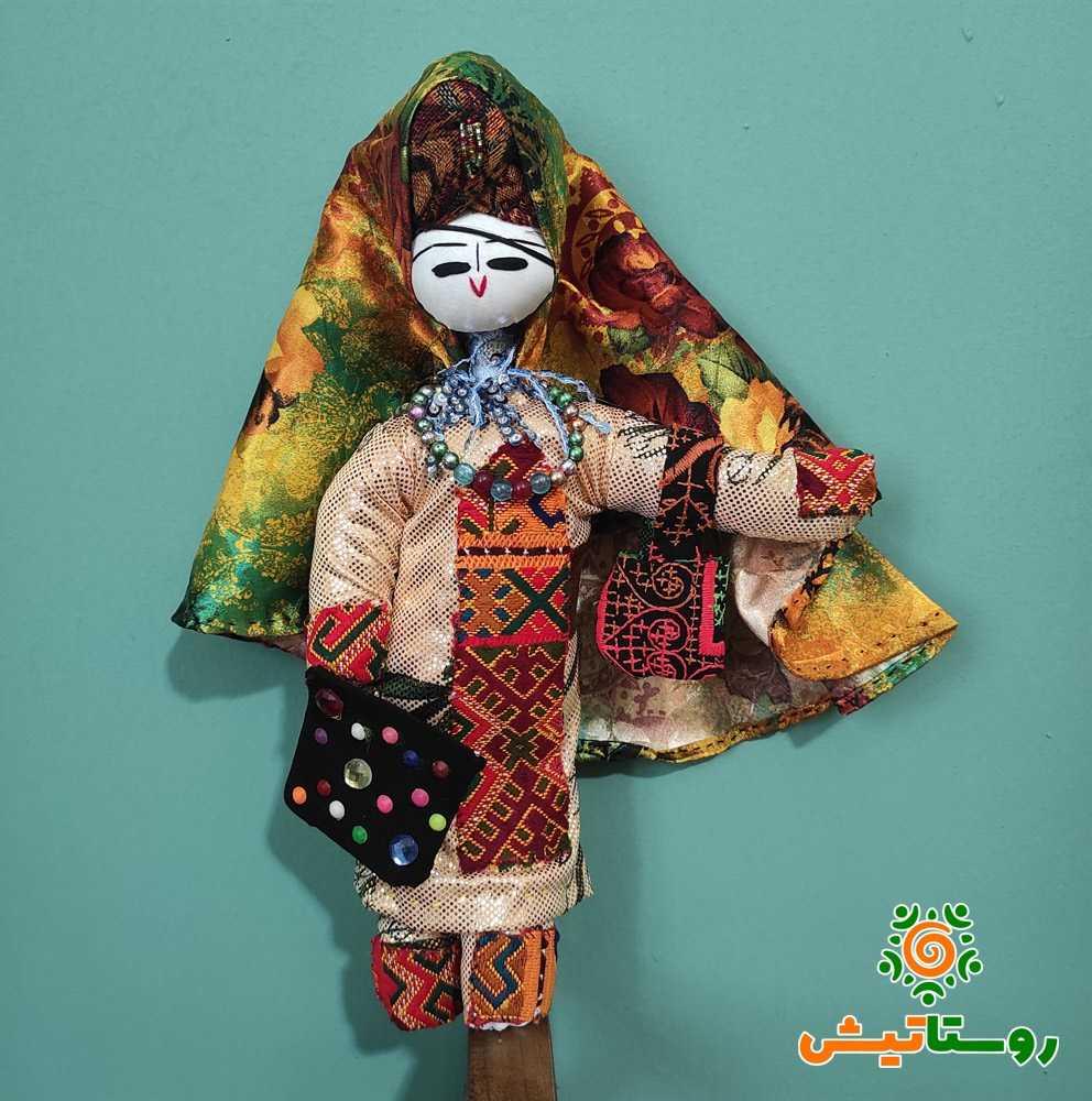 عروسک دوتوک خراسانی