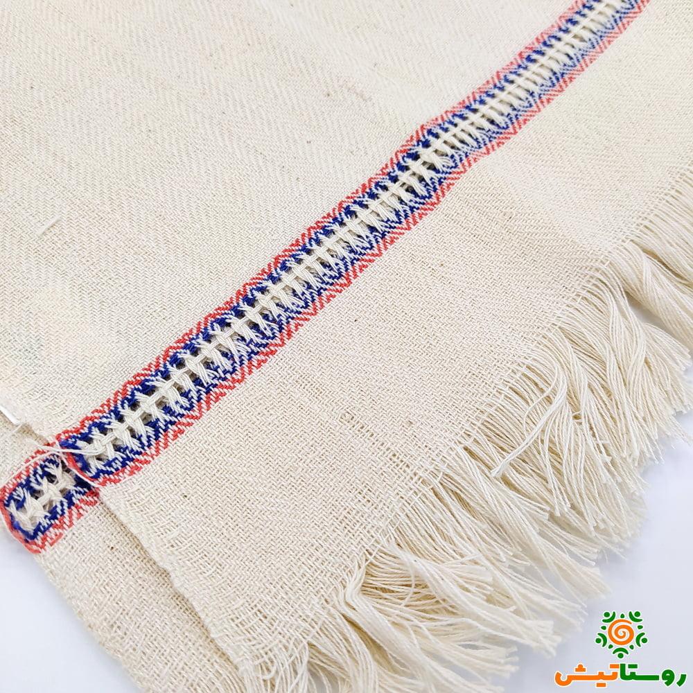 حوله سنتی دستبافت