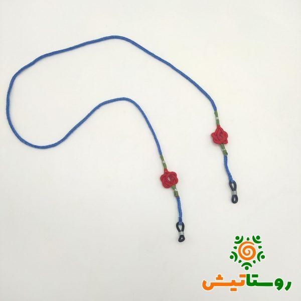 بند عینک گره سرشتی آبی-قرمز