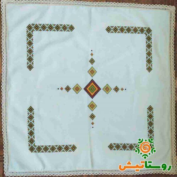 رومیزی دستبافت تفرشی دوزی مربع